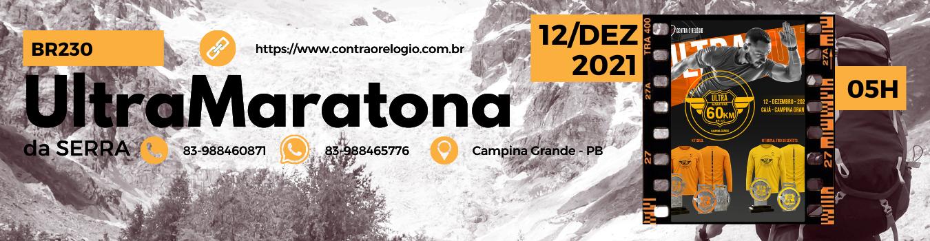 Ultra Maratona Da Serra Br230